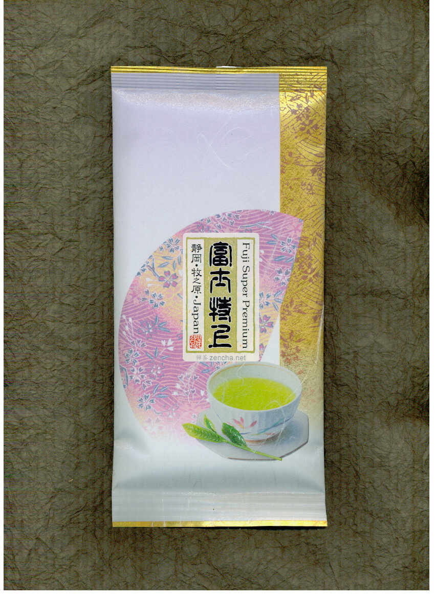 Super Premium Grade Loose Leaf Tea