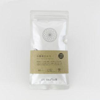 Organic Okuhikari Sencha