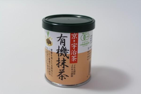 Nakai's Organic Matcha