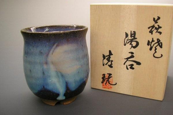 Ryumon Yunomi-01