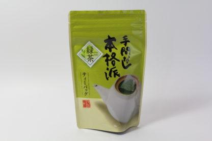 Yame Premium Teabag
