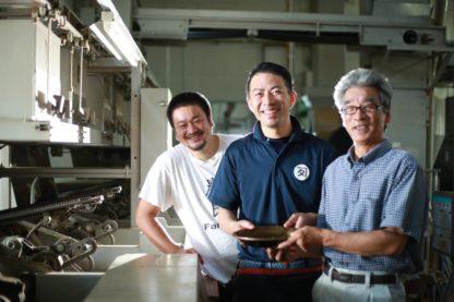 Tea producer